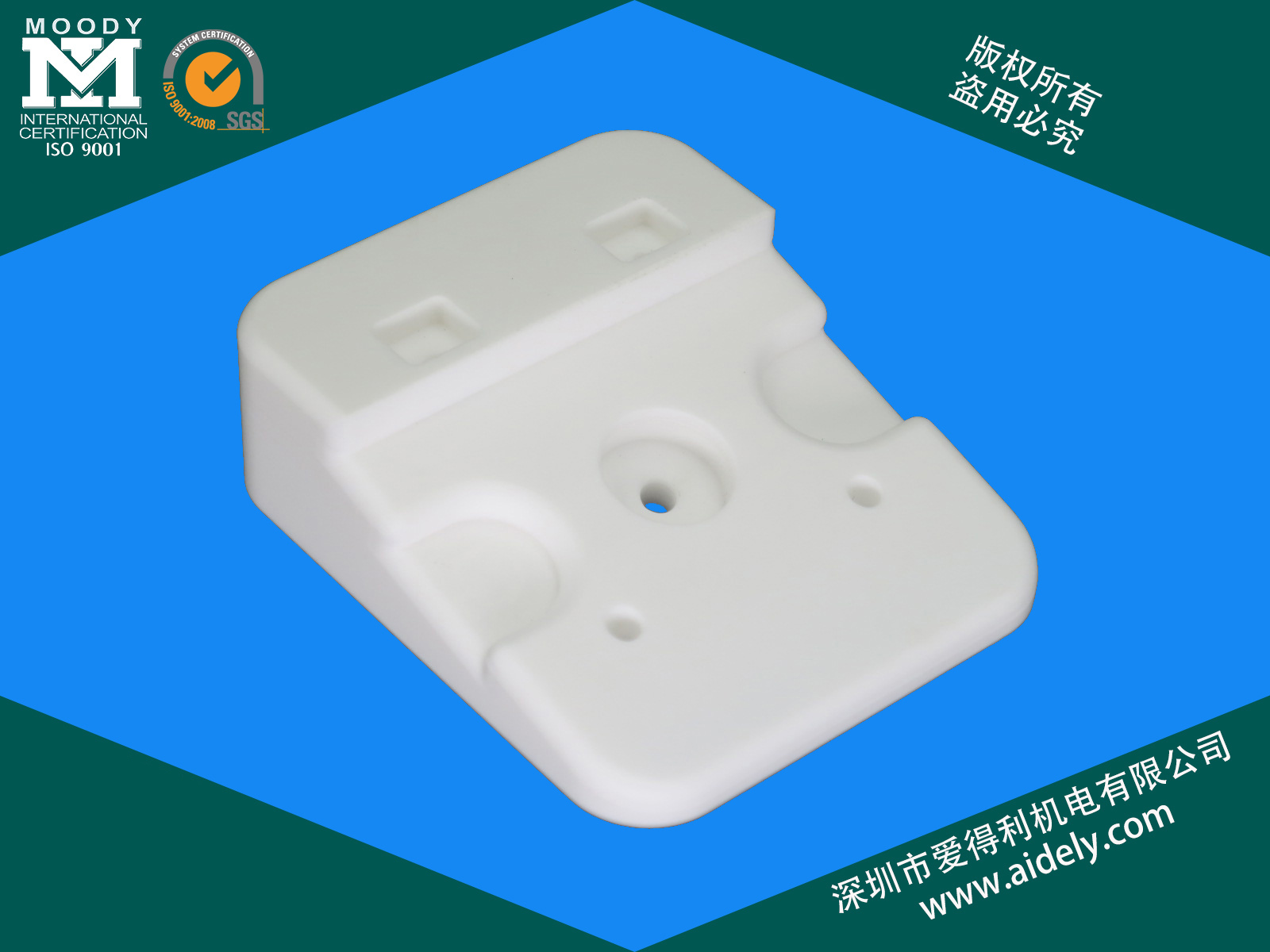 rocessing of Engineering Plastic Parts